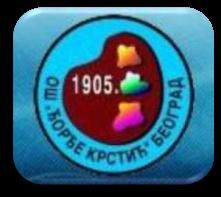 https://sites.google.com/site/klubkrstic/home